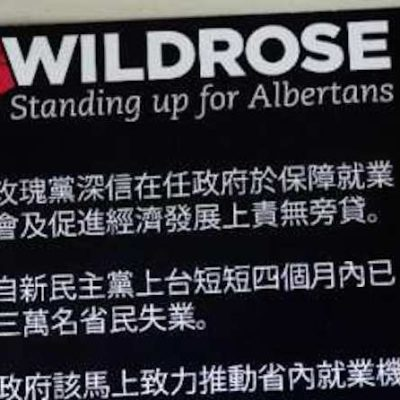 Will Wildrose Leader Brian Jean repudiate his Calgary-Foothills candidate's 'communist' characterization of the NDP?